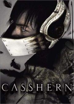 CASSHERN[1].jpg